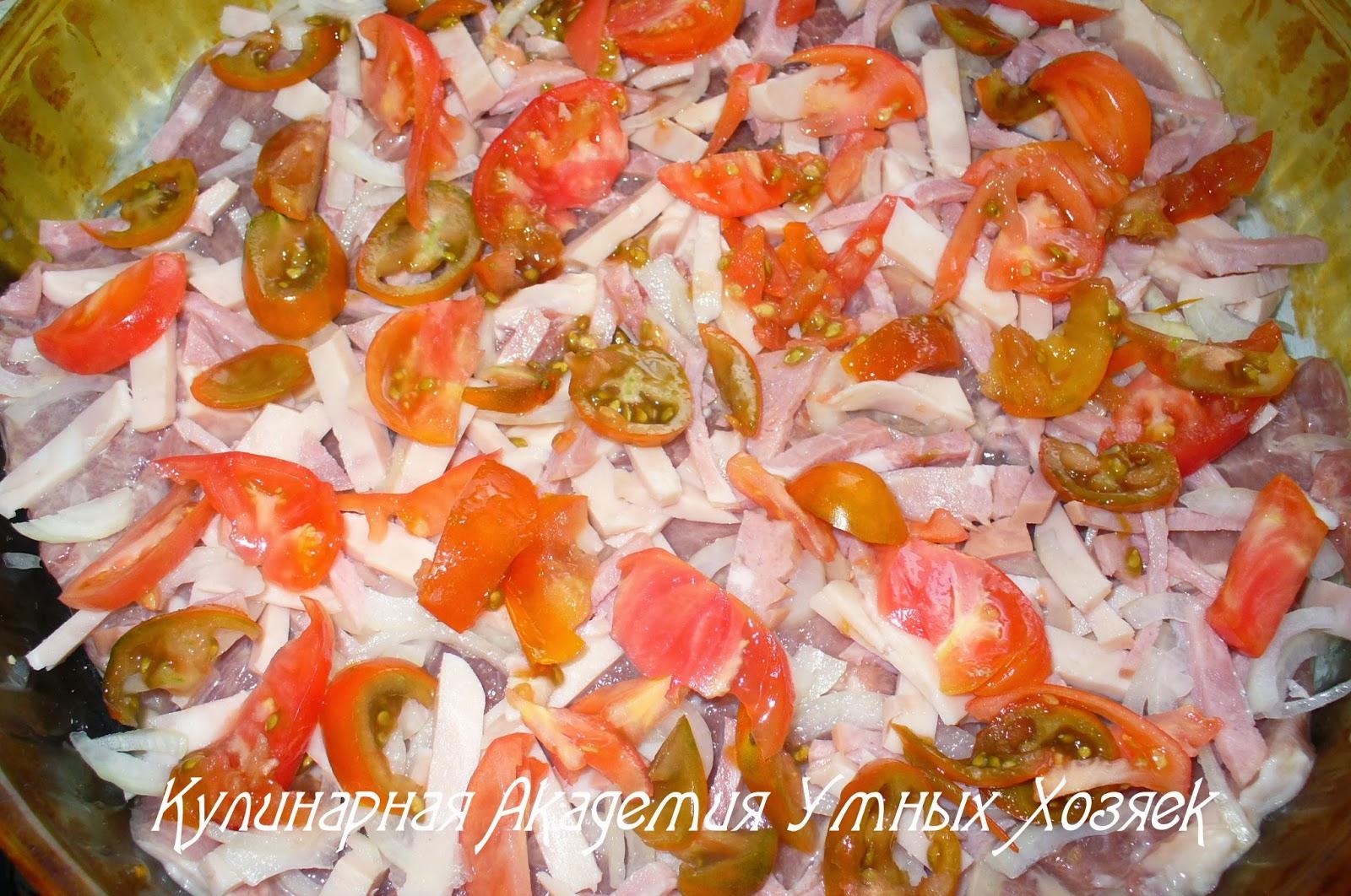 свинина с ветчиной, луком и помидорами подготовка к запеканию