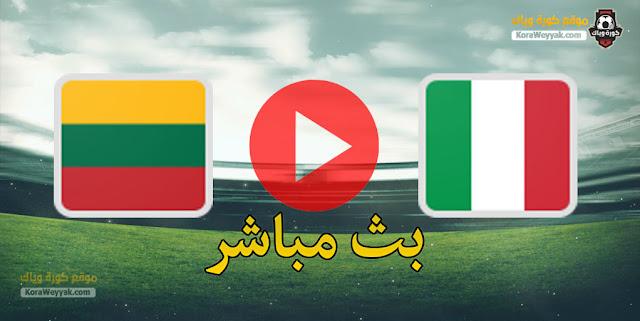 نتيجة مباراة ايطاليا وليتوانيا اليوم 31 مارس 2021 في تصفيات كأس العالم 2022