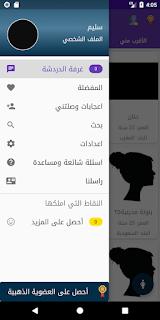 تعارف زواج الخليج