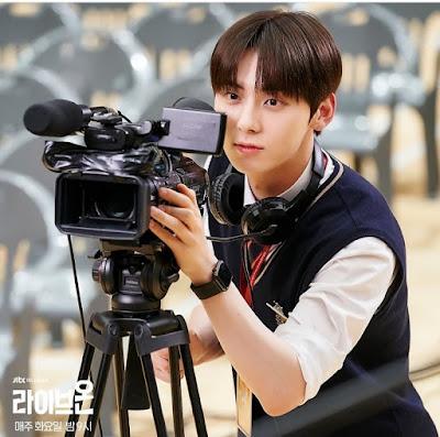 Idol Jago akting Hwang Minhyun : Istilah Kpopers