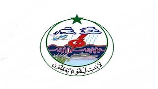 www.jobs.pmd.gov.pk Jobs 2021 - PMD Pakistan Meteorological Department Jobs 2021 in Pakistan - jobs@pmd.gov.pk Jobs 2021