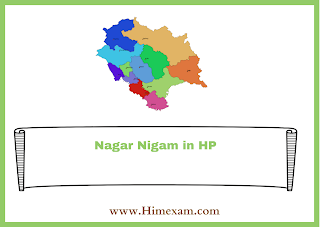 Nagar Nigam in HP