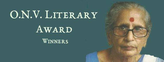 ONV Literary Award 2020
