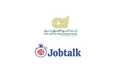AAIB Egypt Internship Program in Operations