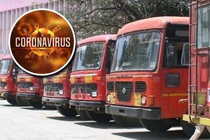 राज्य सरकार ST बससेवा बंद करण्याच्या तयारीत