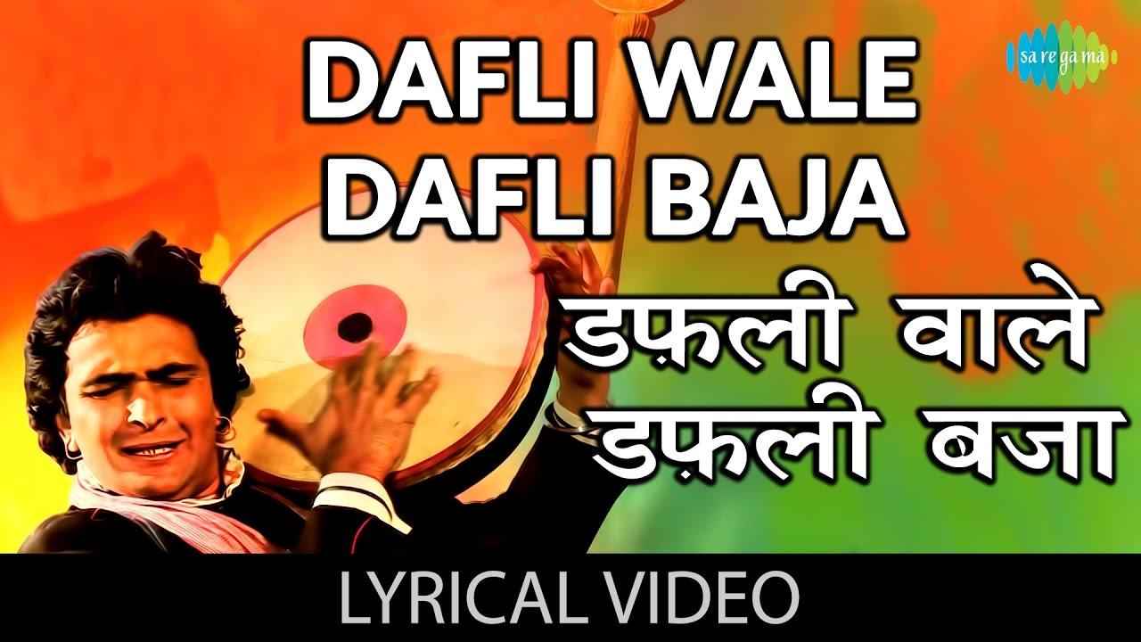 Dafli Wale Lyrics in Hindi