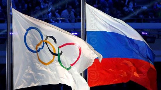 russia nome bandeira hino copa olimpiada