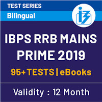 IBPS RRB PO/Clerk Main Banking Awareness Quiz: 22nd August 2019_60.1