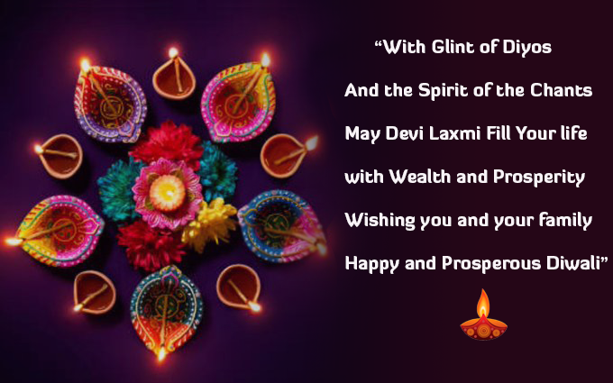 happy tihar wishes