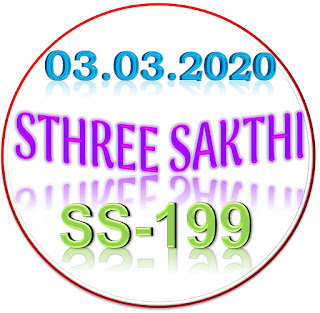 Kerala Lottery Result Sthree Sakthi SS-199 dated 03.03.2020