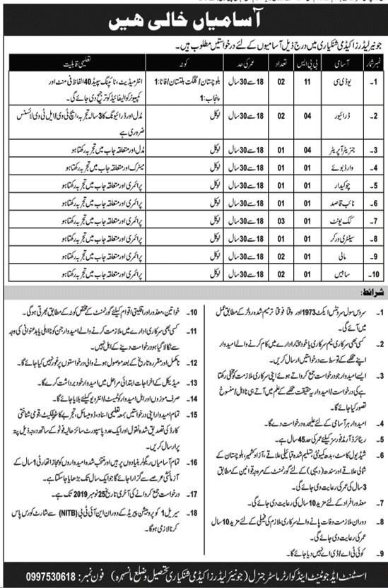 Jobs in Pakistan Army as Junior Leaders Academy Nov 2019