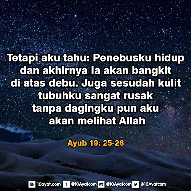 Ayub 19: 25-26