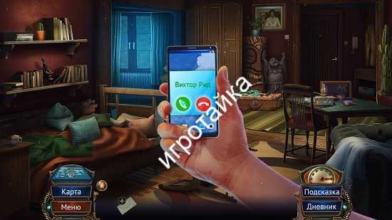 отвечаем по телефону