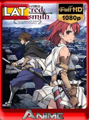 Seiken No Blacksmith (2009) Temporada 1 HD [1080P] Latino [GoogleDrive-Mega] DizonHD
