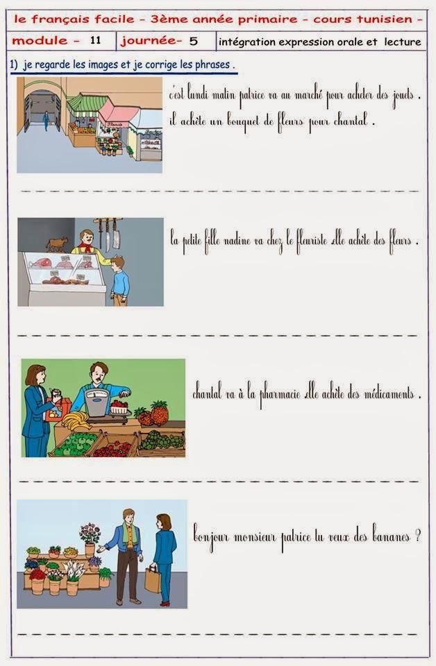 exercices 3eme francais M11-M12 - موارد المعلم