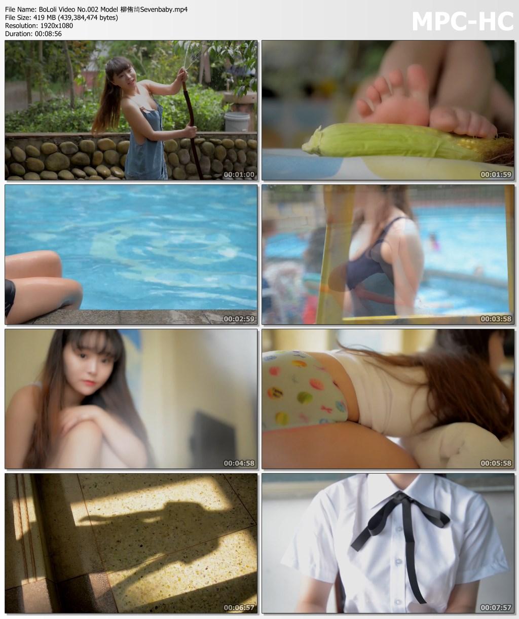 BoLoli Video No.002