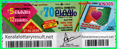 LIVE: Kerala  Lottery Result 27-02-2020 Karunya Plus KN-305 Lottery Result