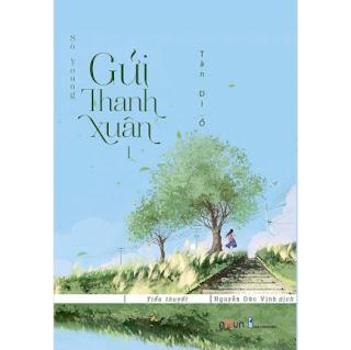 Cuốn sách ngôn tình hấp dẫn của tác giả Tân Di Ổ: So Young - Gửi thanh xuân tập 1 ebook PDF-EPUB-AWZ3-PRC-MOBI