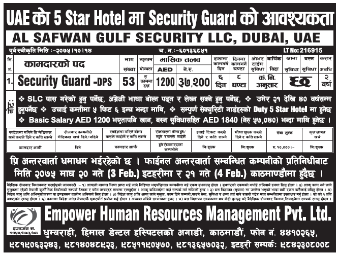 Jobs in UAE for Nepali, salary Rs 37,200