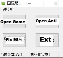 Pubg Mobile Emulator Detected Fix Tencent | Pubg Double Bp