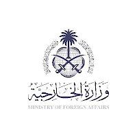 السعودية   رابط وظائف وزارة الخارجية jobs.mofa.gov.sa