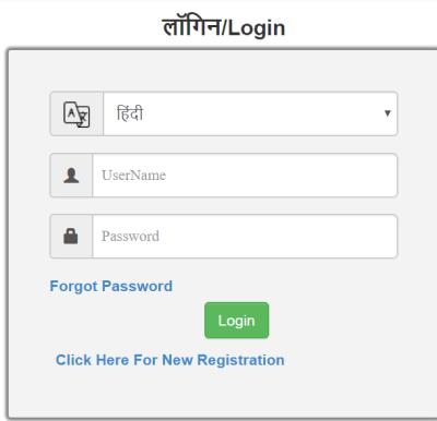 marriage+certificate+login