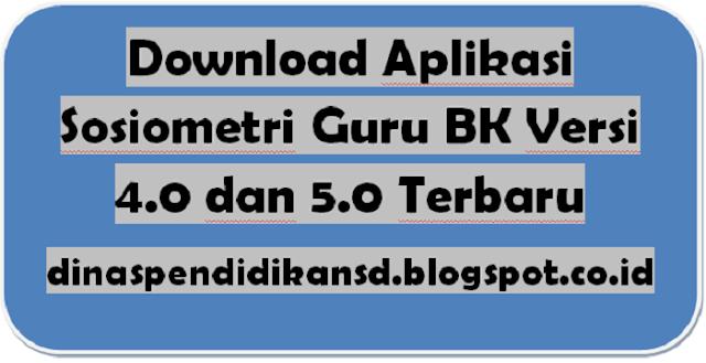 Kisi Kisi Soal Rpl Download Kisi Kisi Soal Teori Un Smk