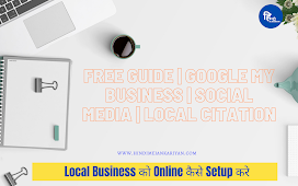 Local Business को Online कैसे Setup करे : Free Guide | Google My Business | Social Media | Local Citation Hindi Me