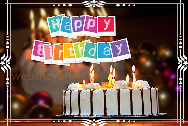 happy birthday hd wallpaper free download
