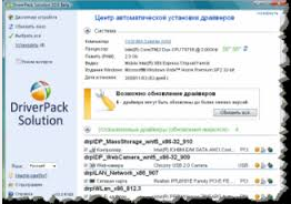 Driver Pack Solution 17.7.4 for Windows XP,Vista,7,8,10 Free Download