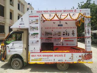 bal-shram-ki-roktham-save-the-children-jaipur