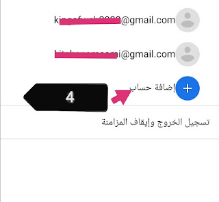 انشاء حساب جيميل بدون رقم هاتف .