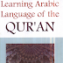Dwonload Learning Arabic Language of the Quran pdf