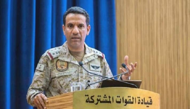 Arab Coalition Forces destroys drone towards Najran city of Saudi Arabia - Saudi-Expatriates.com