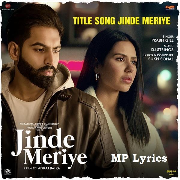 Jinde Meriye Title Track Prabh Gill song video & mp3 download | new punjabi song