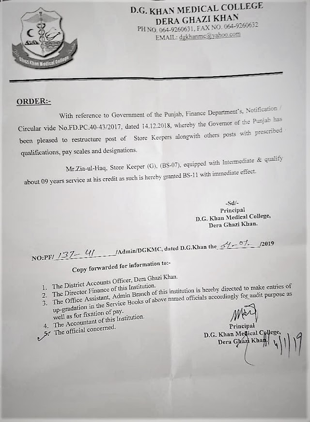 RESTRUCTURING OF POST OF STORE KEEPER