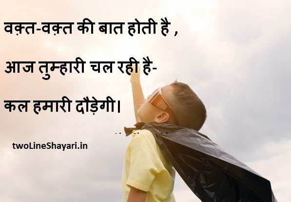 Hindi Shayari for attitude , attitude shayari images collection, attitude shayari photos in hindi, attitude shayari pictures download, attitude shayari images in hindi