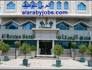 وظائف فندق البستان دبي roda al bustan hotel