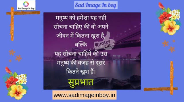 Sad Quotes With Pictures | Sad Face | i want you images