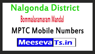 Bommalaramaram Mandal MPTC Mobile Numbers List Nalgonda District in Telangana State