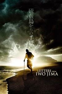 Watch Letters from Iwo Jima Online Free in HD