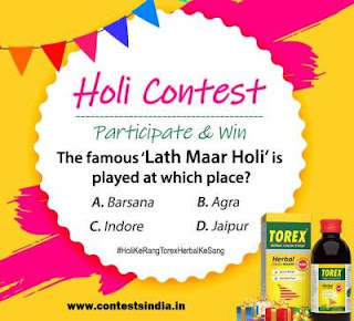 Holi Contest Win Special Gift