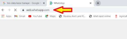 how to use whatsapp web in hindi
