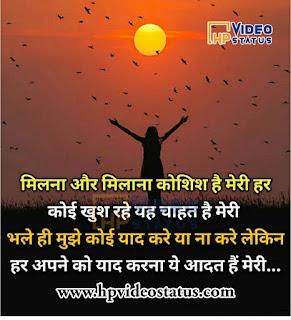Romantic Hindi Shayari, Love Romantic Quotes, Love Hindi Shayari