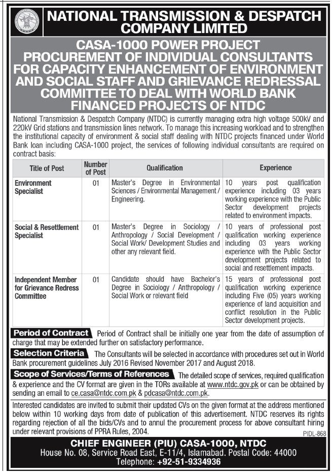 NTDC Jobs In 2020 For Environment Specialist Social And Resettlement Specialist Independent member for grievance redress committee