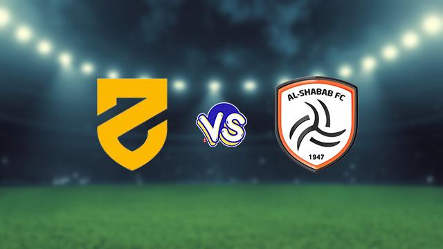 مشاهدة مباراة الشباب ضد الحزم 12-09-2021 بث مباشر في الدوري السعودي