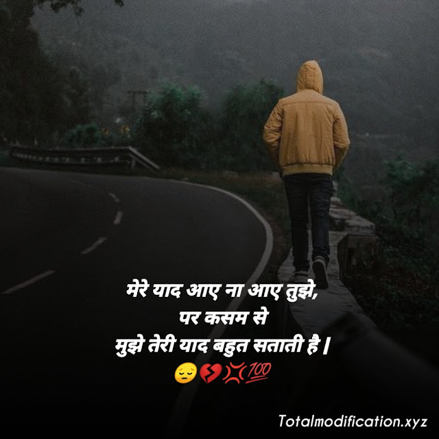 38+ missing you status in hindi   yaad aane wali shayari status