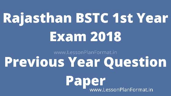 Rajasthan BSTC First Year Exam 2018 Previous Year Question Paper
