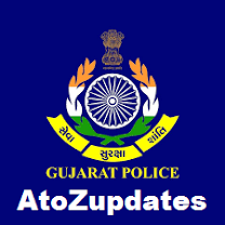 Gujarat Home Guard Recruitment 2021-Latest Job Notification Apply here