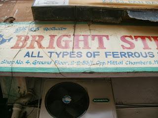 Bright Steel india pan bazar secunderabad